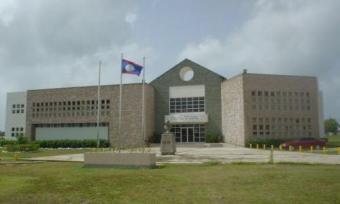 Educational centre in Belize